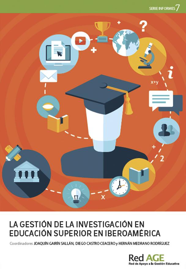 La gestión de la investigación en educación superior en Iberoamérica (2015)