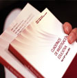 Cuadernos de Investigación Educativa